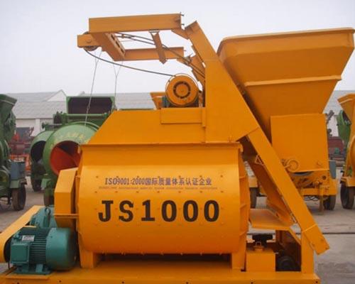 compulsory concrete mixing machine